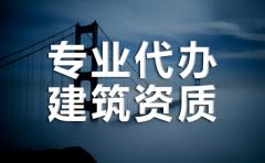 建筑火狐体育app苹果火狐体育app官方下载怎么收费标准