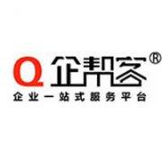 西安企帮客企业管理有限公司