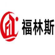 黑龙江福林斯企业管理咨询有限公司