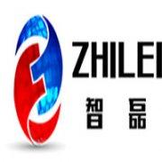 厦门智磊企业管理有限公司