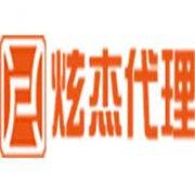 贵州炫杰企业事务有限公司